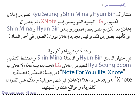 xnote