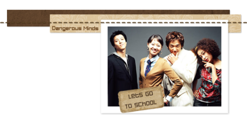 [الدرامـا,الكورية],Dangerous,Minds,يقدم,Let's,Go,to,School,الحلـــ,(15),ــقـة , http://www.An-Dr.com ,   منتديات أنيدرا لإنتاجات الدراما الكورية واليابانية , [الدرامـا الكورية] Dangerous Minds يقدم Let's Go to School الحلـــ (15) ــقـة